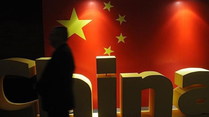 Çin, yabancı bankaların önündeki engelleri kaldırdı