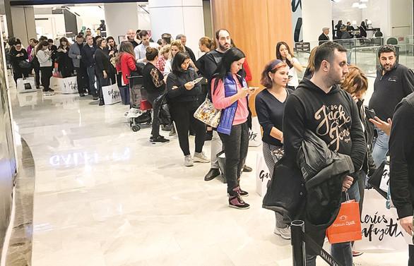 Black Friday, satışları yüzde 45 artırdı