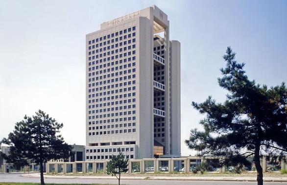Hazine'den IMF açıklaması