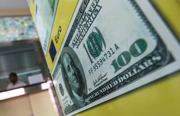Dolar enflasyon öncesi yukarı yönlü