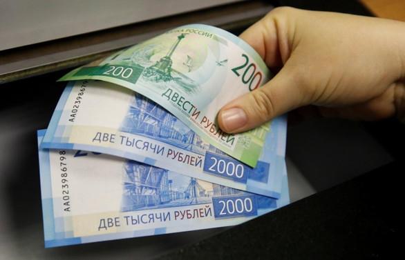 Rus ekonomisinden 6 yılın en iyi performansı
