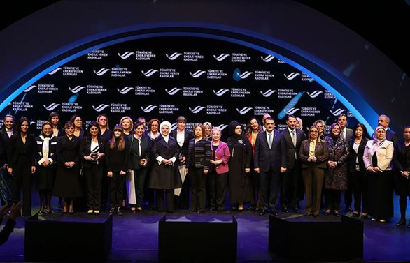 Türkiye'ye Enerji Veren Kadınlar ödüllendirildi