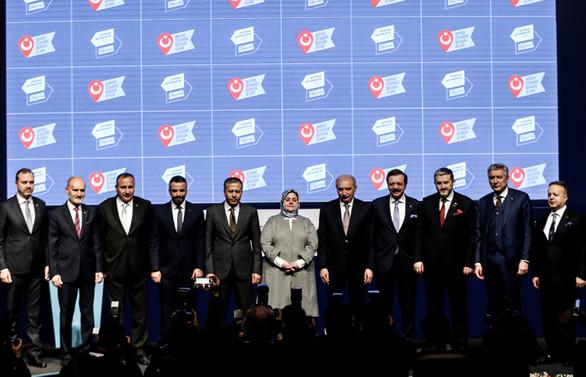 İstihdam Seferberliği 2019 İstanbul Buluşması