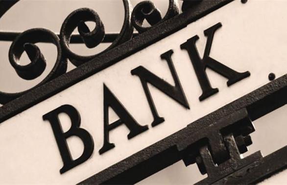 İki banka birleşme yolunda