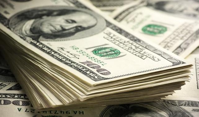 Dolar/TL 5,30'a kadar geriledi