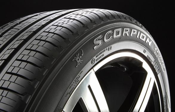 Pirelli, crossover ve SUV lastiği Kocaeli'nde üretecek