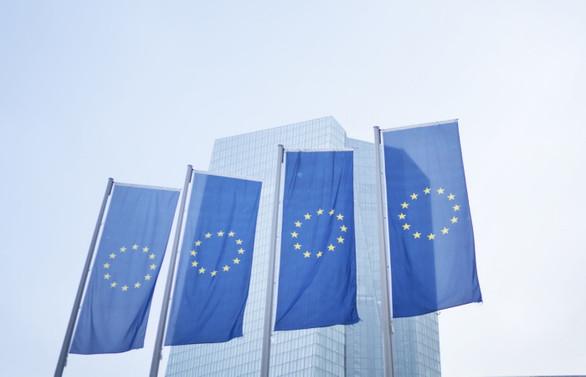 ECB, faiz değişikliğine gitmedi