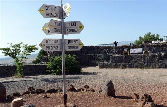 Golan'daki yerleşim birimine 'Trump' adı verilecek