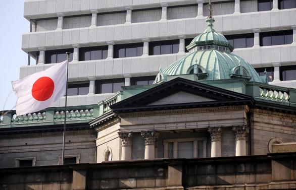 Japon MB: Faizler 2020 baharına kadar çok düşük kalacak