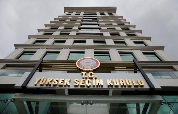 HDP'nin ikinci KHK itirazı da reddedildi