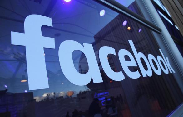 Facebook'tan KDV uyarısı