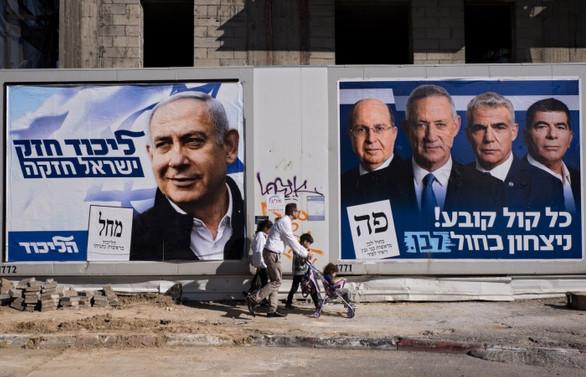 İsrail sandık başında, anketler Netanyahu'ya işaret ediyor