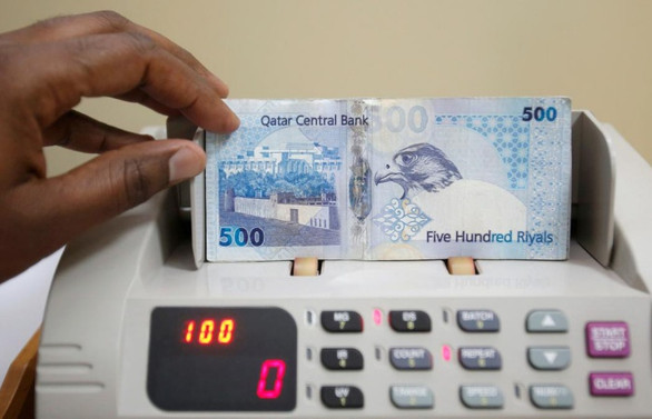 Katar, 3 bankaya dava açtı: Riyali manipüle ediyorlar