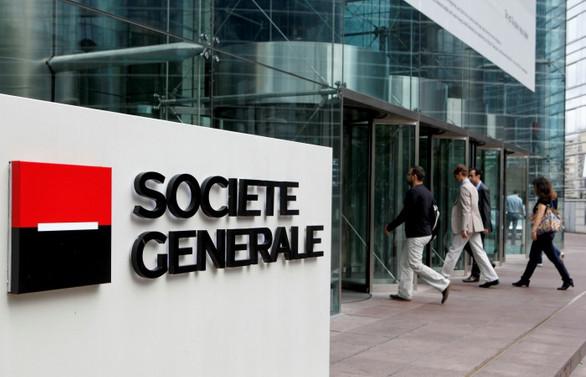 Fransız dev 1600 kişiyi işten çıkaracak