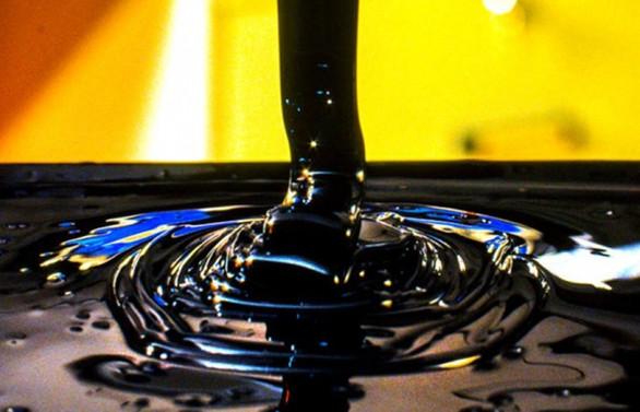 Dönmez: Petrol üretiminde 17 yılın rekorunu kırdık