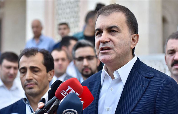 AK Parti Sözcüsü'nden GKRY açıklaması