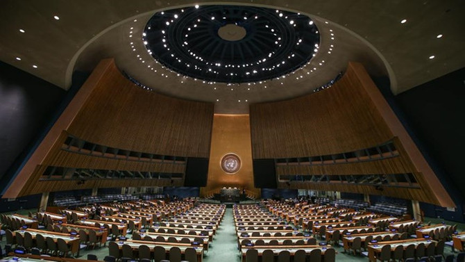 BM'den ABD-İran gerilimine ilişkin açıklama