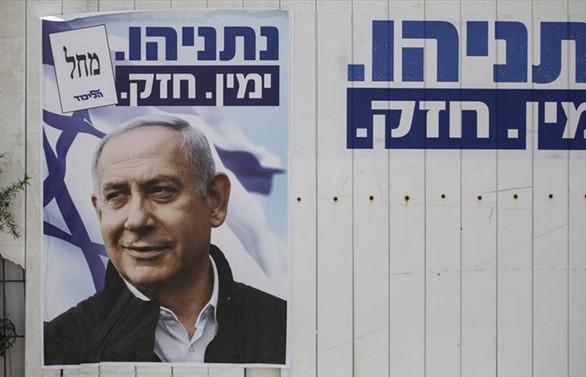 Netanyahu seçimleri iptal etmeyi düşünüyor