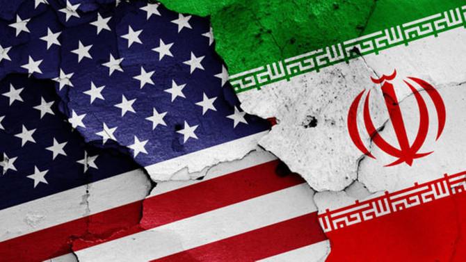 ABD'den İran'a yönelik yeni yaptırım