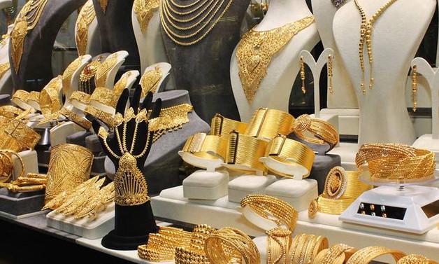 Gram altın 253,2 lira seviyelerinde