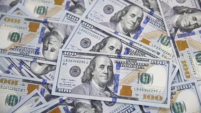 TCMB'nin resmi rezerv varlıkları 96,3 milyar dolara yükseldi