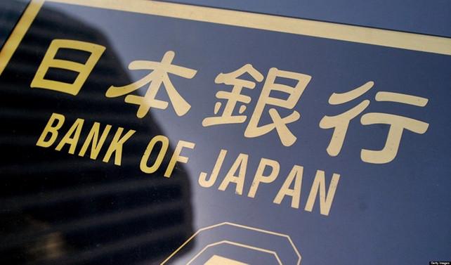 Japonya MB faizleri değiştirmedi