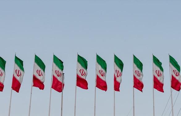 İran'dan ABD'nin özel toplantı talebine tepki