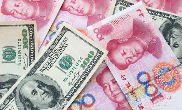 Yuan, son 11 yılın en düşük seviyesini gördü