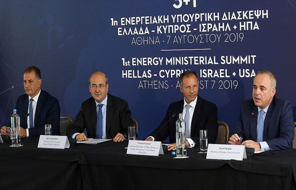 Atina'da Yunanistan, GKRY, İsrail ve ABD arasında enerji zirvesi