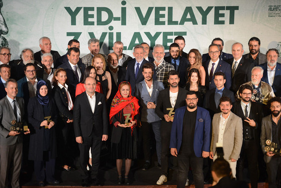 Yed-i Velayet 7 Vilayet Kısa Film Festivali ödülleri sahiplerini buldu