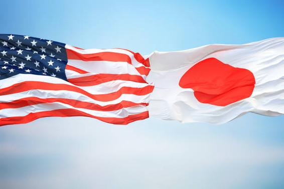 Japonya ile ABD ticaret anlaşması imzaladı