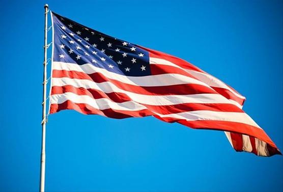 ABD, Green Card alımlarını zorlaştırdı
