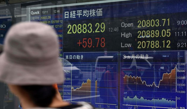 Japon borsası teknik arıza nedeniyle durdu
