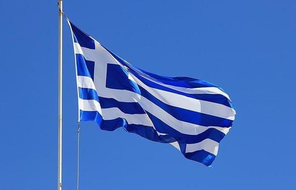 Yunanistan'da Altın Şafak Partisi'nin suç örgütü olduğuna karar verildi