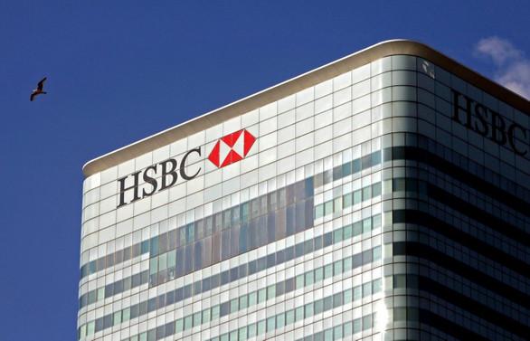 HSBC'nın karı 2019'da yüzde 33 azaldı