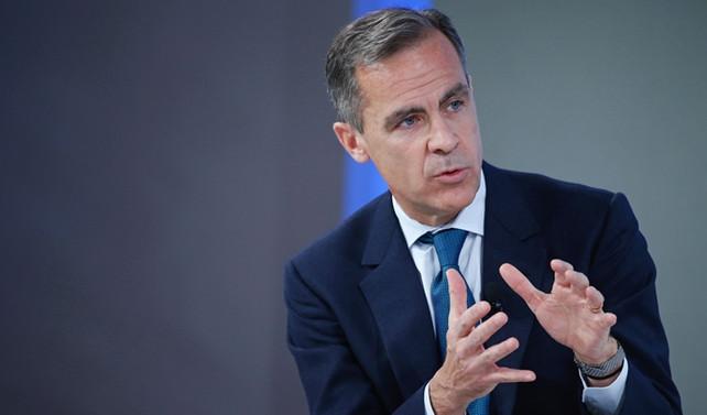 BoE Başkanı Carney: Faiz indirimi maksimum etkiyi gösterecek