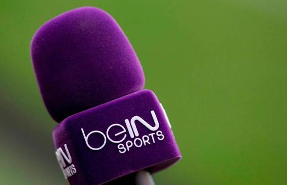 Derbi maçı şifresiz kanaldan yayınlanabilir