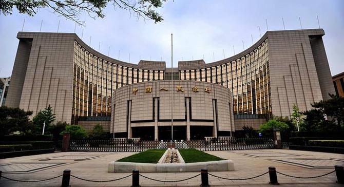 Çin Merkez Bankası, piyasaya likidite verdi, kredi faizini düşürdü