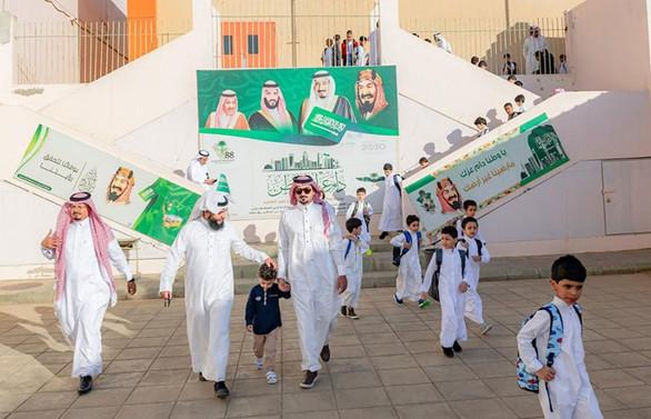 Suudi Arabistan'da eğitime ara verildi