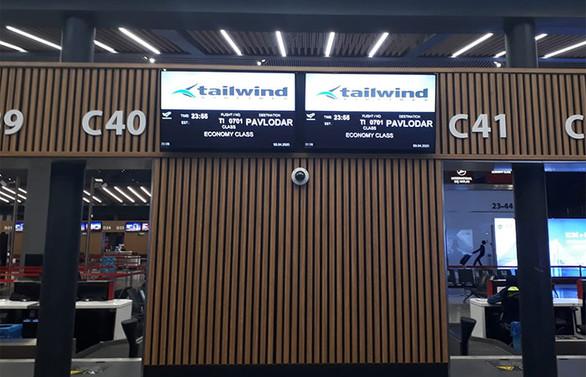 Tailwind Havayolları'ndan Covid-19 salgınına uçuş desteği