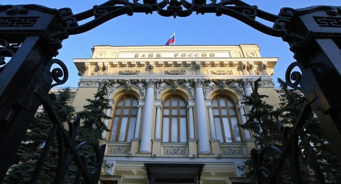 Rusya Merkez Bankası'ndan faiz indirimi sinyali