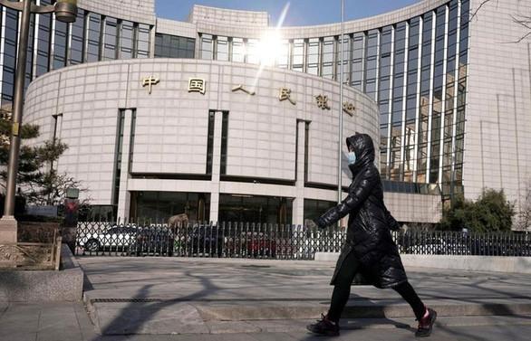 Çin Merkez Bankası bu yıl ikinci kez faiz indirimine gitti