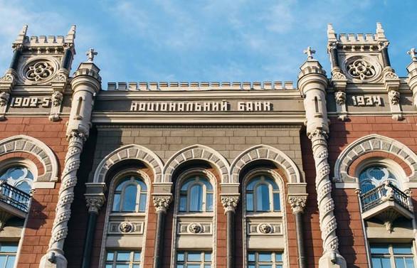Ukrayna Merkez Bankası faiz indirdi