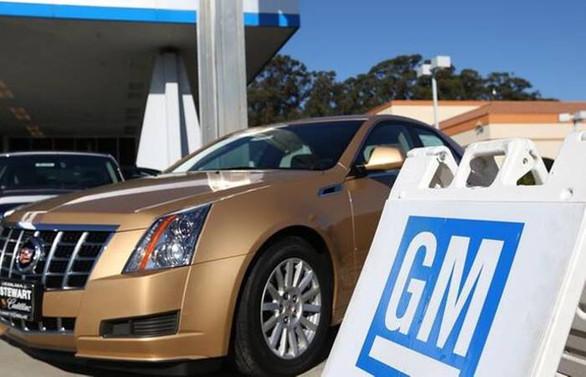 GM temettü ve hisse geri alım programını askıya aldı