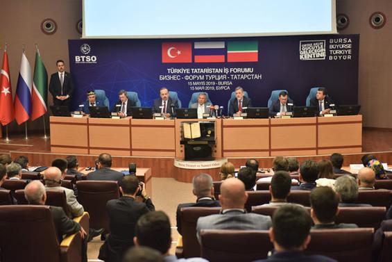 """""""Tataristan'la tarihi bağlarımız ekonomide de derinlik kazanacaktır"""""""