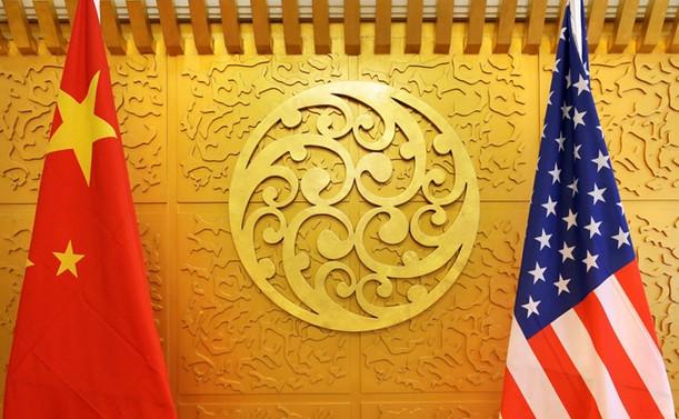 ABD 11 Çinli şirketi kara listeye aldı