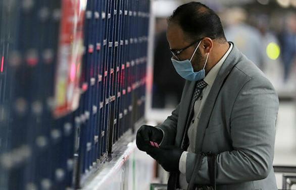 ABD'nin başkentinde maske zorunluluğu kararı