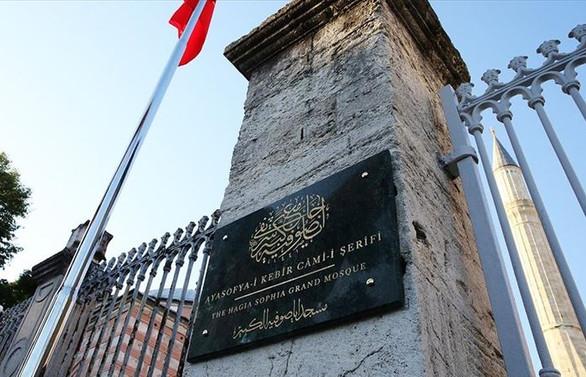 Ayasofya Camii'nin tabelası asıldı