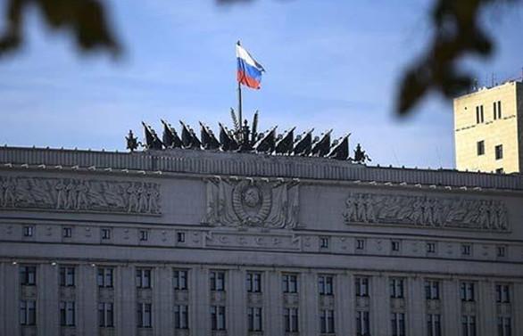 Rusya Merkez Bankası'ndan 25 baz puanlık faiz indirimi