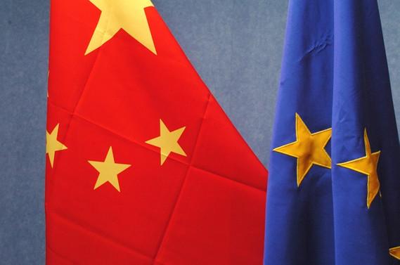 Çin, AB'yi içişlerine karışmaması konusunda uyardı